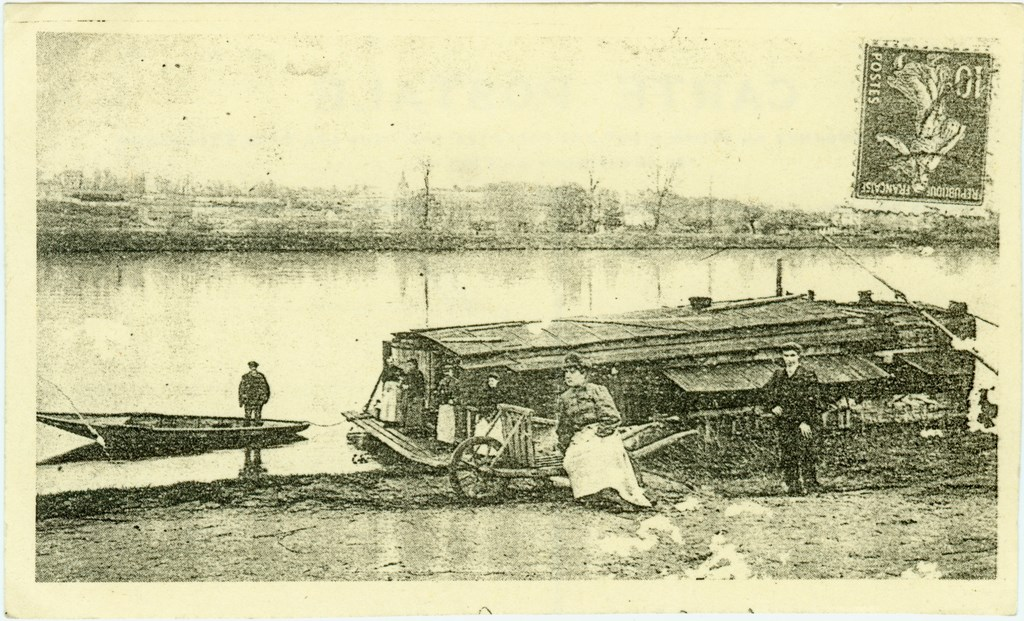 220 Barrage